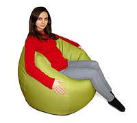 Салатовое кресло-мешок груша 120*90 см из микророгожки