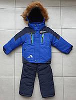 Зимний детский комбинезон раздельный на мальчика 92-104, фото 1