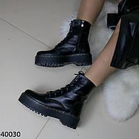 Женские демисезонные кожаные ботинки берцы гриндерсы мартинсы на тракторной подошве черные