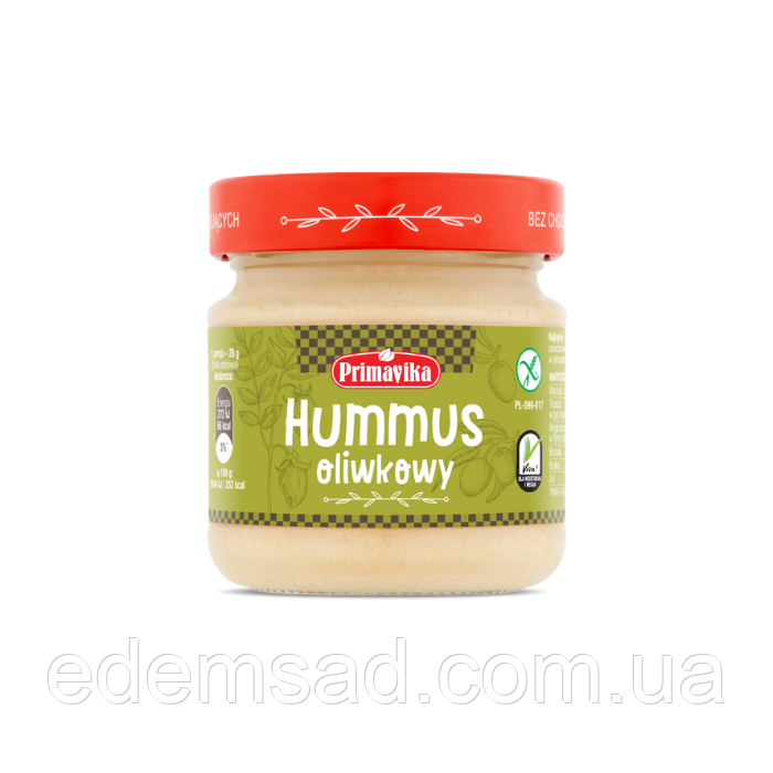 Хумус оливковий, 160г БЕЗ ГЛЮТЕНУ (скло) Польща