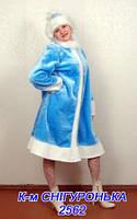 Карнавальный  костюм Снегурочка взрослая меховой