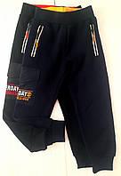 Утеплені спортивні штани на хлопчика