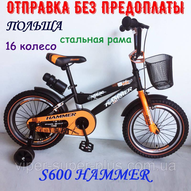 ✅ Детский Двухколесный Велосипед S600 HAMMER 16 Дюйм х 2,4 Черно-Оранжевый