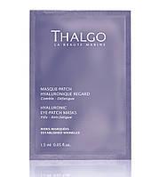 Гиалуроновые патчи для глаз Thalgo HYALURONIC EYE PATCH MASKS