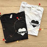 Парні футболки до дня закоханих