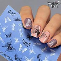 Слайдер-дизайн наклейки на ногти для маникюра водные Fashion Nails Aero 24 бабочки стрекозы черно белые