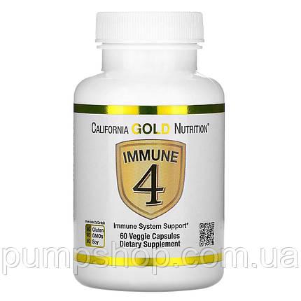 Добавка для зміцнення імунітету ZOI Research Immune Support 60 капс., фото 2