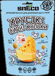 Хрустящий сыр перекус для детей snEсo™ «Blue» (28 грамм)