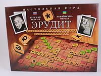 Настольная игра средняя эрудит danko toys (dt g4-ua)