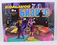 Настольная игра большая большой бизнес danko toys (dt g1r)