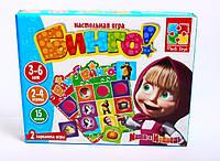 Настольная игра Бинго Vladi Toys (VT2106-01)