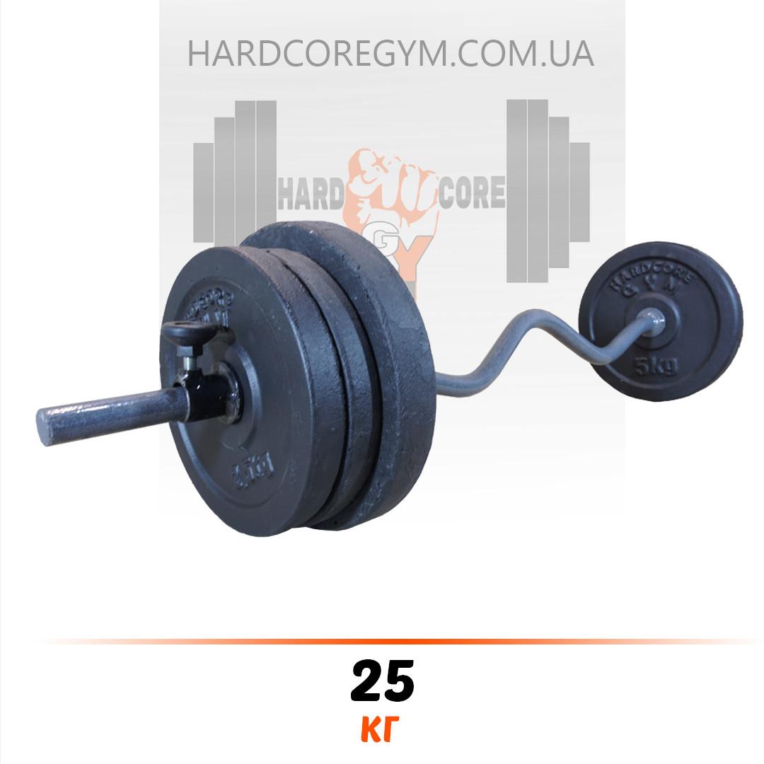 Штанга W-подібна 1,15 м | 25 кг