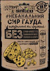 Хрустящий сыр  snEсo™ «Гауда»  (30 грамм)