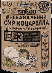 Хрустящий сыр snEсo™ «Моцарелла»  (30 грамм)
