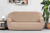 Жаккардовый чехол на диван без рюша