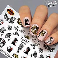 Слайдер-дизайн наклейки на ногти для маникюра водные Fashion Nails M 268 иероглифы китайская символика драконы