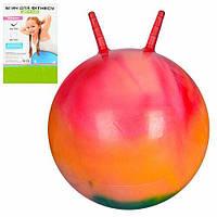 Радужный, глянцевый, гладкий, гимнастический мяч для фитнеса с рожками MS 1918 (диаметр 45 см)