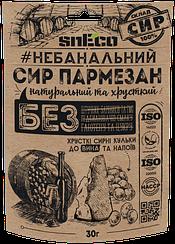 Хрустящий сыр snEсo™ «Пармезан»  (30 грамм)
