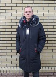 Мужские куртки осень-зима