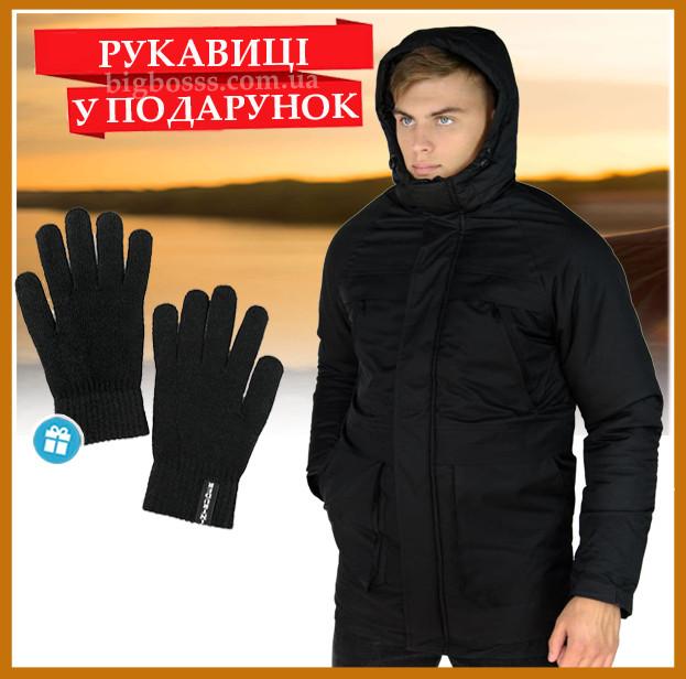 Куртка мужская зимняя удлиненная с капюшоном, парка теплая Winter Parka Arctic черная