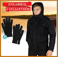Куртка мужская зимняя удлиненная с капюшоном, парка теплая Winter Parka Arctic черная, фото 1