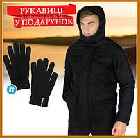 Куртка мужская зимняя Winter Parka Arctic удлиненная с капюшоном, парка теплая черная