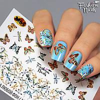 Слайдер-дизайн наклейки на ногти для маникюра водные Fashion Nails M65 бабочки и стрекозы весна