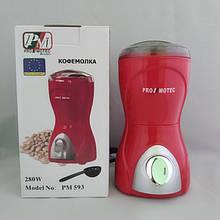 Кофемолка Promotec PM-593 измельчитель 280W