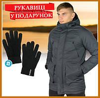 Куртка мужская зимняя Winter Parka Arctic удлиненная с капюшоном, парка теплая серая