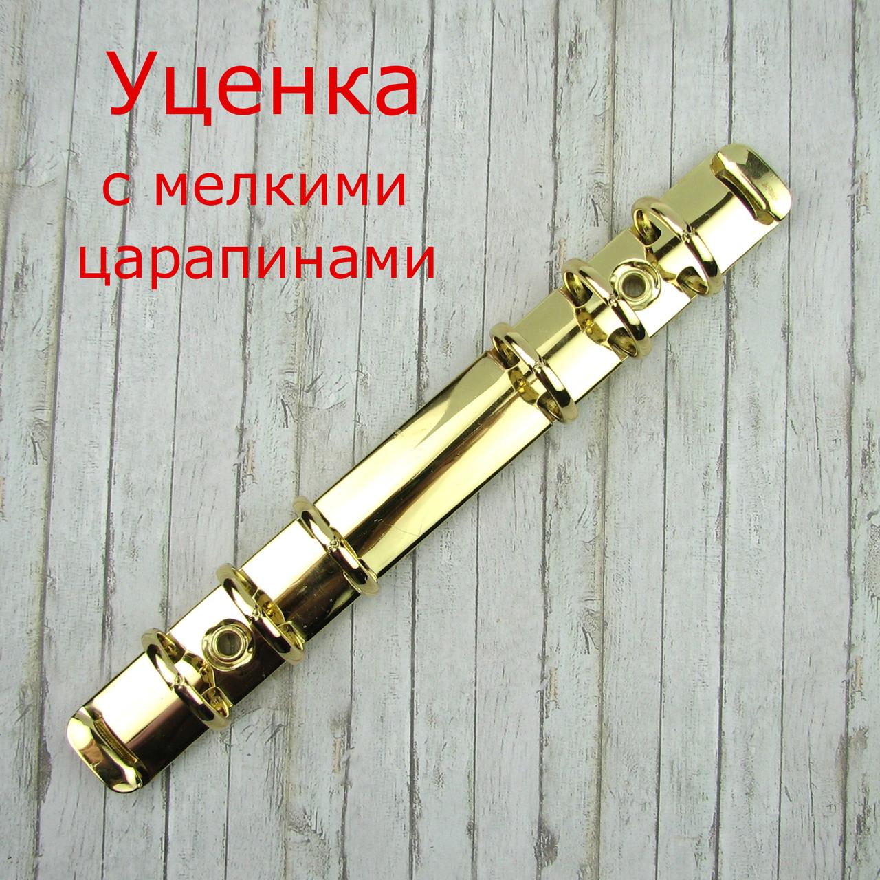 УЦЕНКА Кольцевые механизмы А6 - 1шт на 6 колец 171/20мм с  креплением Золото