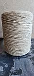 Шнур хлопковый крученный Макраме 4мм Натуральный 600м, фото 3