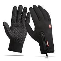 Вело-перчатки зимние флисово-неопреновые с силиконовыми насечками Windstopper B-FOREST для сенсорных экранов