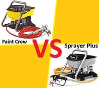 Чем отличаются Wagner Paint Crew и Sprayer Plus ?