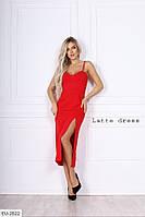 Женское сексуальное платье с разрезом