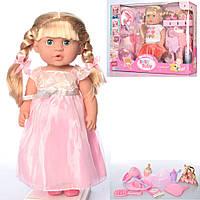 Детская кукла пупс с набором одежды и аксессуарами 318005E4-E5 РАСПРОДАЖА!