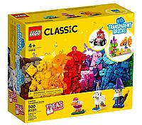 Конструктор LEGO Classic Прозрачные кубики для творчества 11013 | Набор лего классик оригинал на 500 деталей
