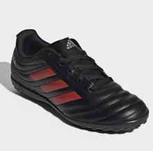 Детские сороконожки Adidas Copa 19.4 TF:F35458