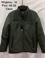Куртка-вітрівка чоловіча норма 48-56 весна
