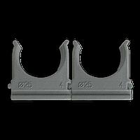 Кріплення для труб і кабелю  D25 (100 шт) сіре