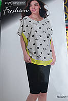 Женский комплект брижди и футболка арт 7254