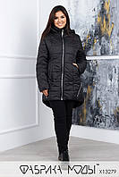 Женская куртка демисезон/зима батал р.50-56 Фабрика Моды XL