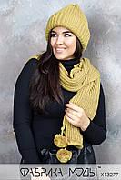 Теплый вязаный комплект(шапка+шарф) женский Фабрика Моды