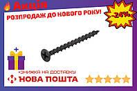 Саморез по металлу Apro - 3,5 x 35 мм (5000 шт.)