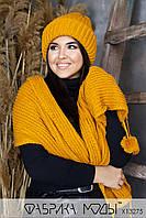 Теплый вязаный комплект(шапка+шарф) женский Фабрика Моды Горчичный