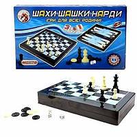 Шашки, шахматы, нарды (mc 1178)