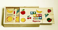 Домино из дерева ягоды и фрукты (md 0017f) джой той