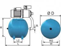 Расширительный бак мембранный Refix HW 50 л,10 бар 3/4 Reflex для систем водоснабжения (гидроаккумулятор)