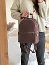 Рюкзак ROMASHKA из мягкой эко кожи с карманом на молнии темная пудра, фото 3
