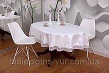 Скатерть Праздничная с Кружевом 130-175 3D «Glamor» Овальная с мелким узором №1