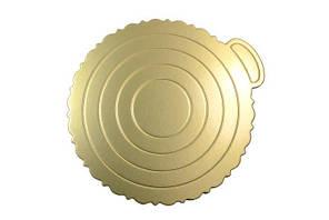 Подложка для торта золотистая Ø 240 мм (шт)